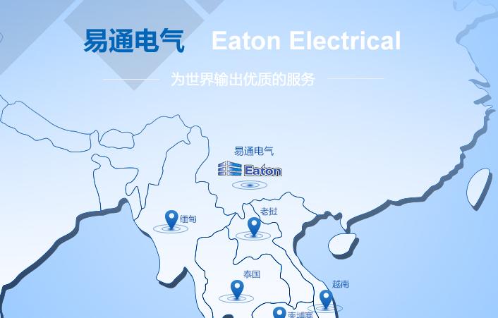 易通电气 高端网站设计