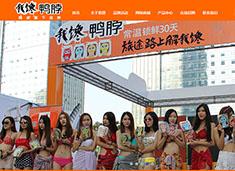 武汉零点绿色食品股份有限公司