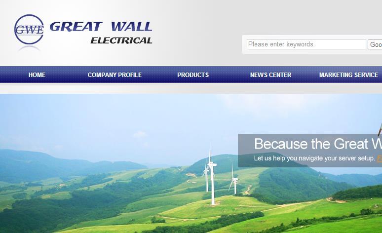 兰州长城电工股份有限公司