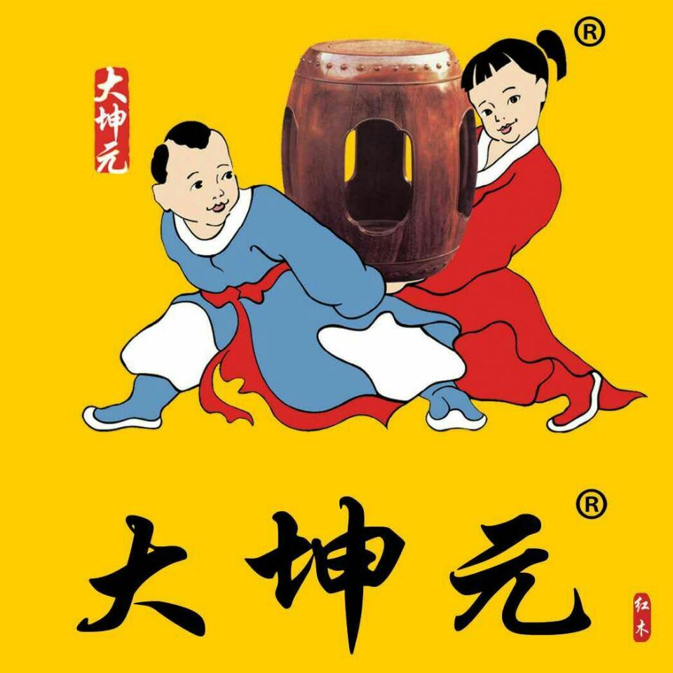 唐山大坤元红木家具有限公司
